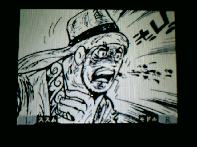 【岡田】岡田斗司夫89【大勝利】 [転載禁止]©2ch.net YouTube動画>9本 ニコニコ動画>1本 ->画像>22枚