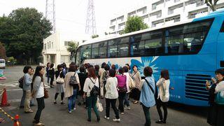 H27バス研01