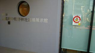 H27熊野子供御輿7