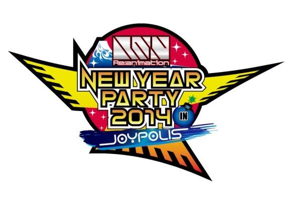 re_logo_nyp_2014_finish