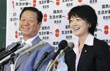 衆院東京12区での青木愛氏擁立を発表の小沢代表代行.jpg
