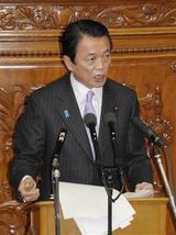 施政方針演説の質問に答える麻生総理
