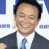 麻生新総裁