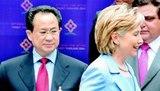 北朝鮮の朴根光巡回大使(左)、ヒラリー・クリントン長官(右)