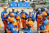 チャイナネットに掲載された日本救援隊−1