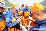 チャイナネットに掲載された日本救援隊−2