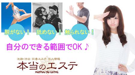 http://livedoor.blogimg.jp/hontoesuthe-tencho/imgs/8/8/88a5433b.jpg