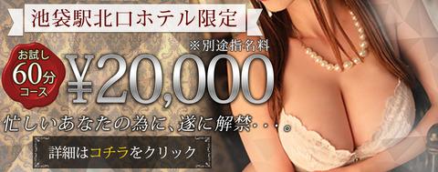 20200302_tokyoescort_1900x750