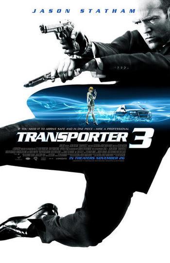 トランスポーター3TOP