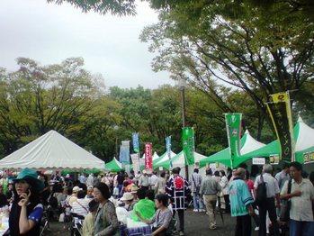 北海道フェア1