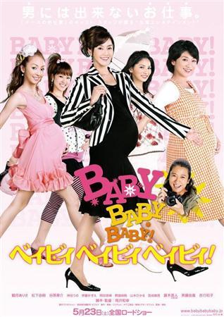 babyTOP