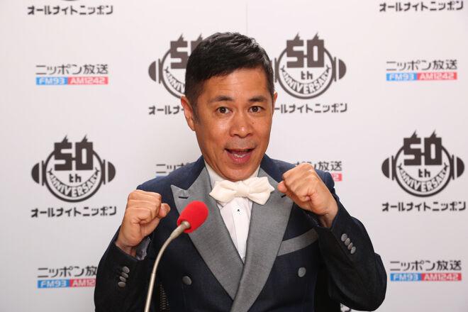【白羽の矢】岡村隆史さん、「紅白司会」に内定か? 視聴率低迷&コロナで打開策なるか・・・・