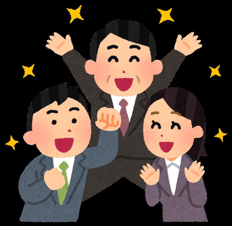 【コロナ対策】イタリア「日本が正しかった… 日本の生活様式を真似ていく!」