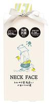 uv_neckface