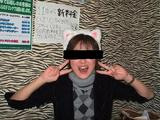 ぷちま○猫2