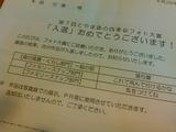 b1ea9370.jpg