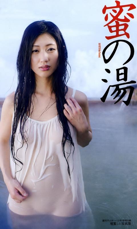 03/06(11:03)美少女エロ画像にエントリーされた記事