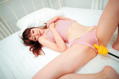 04/14(11:02)美少女エロ画像にエントリーされた記事