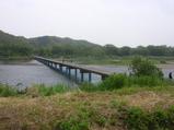 chinkabasi