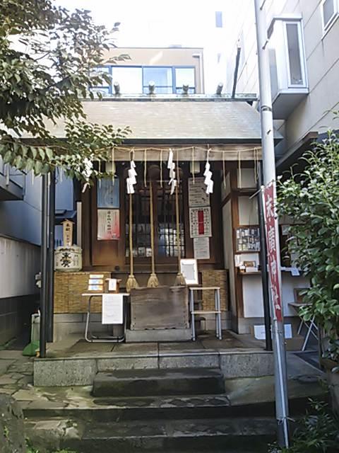 suehirojinnjya (2)