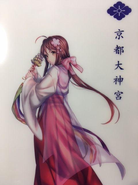 京都大神宮巫女 (2)