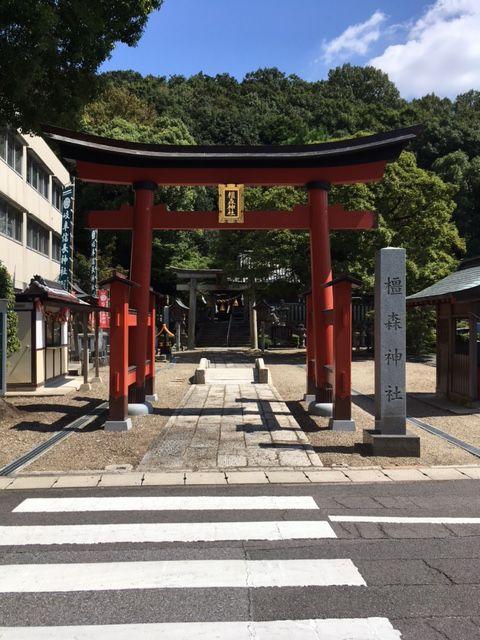 橿森神社 (2)