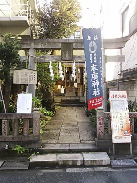 suehirojinnjya (4)