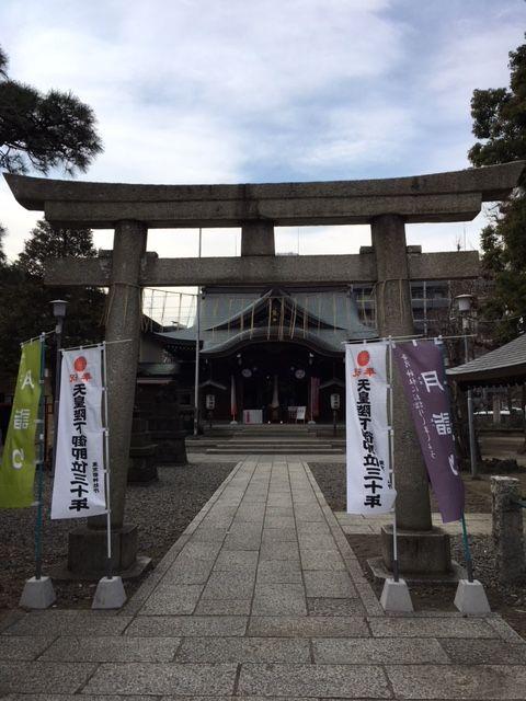 磐井神社 (1)