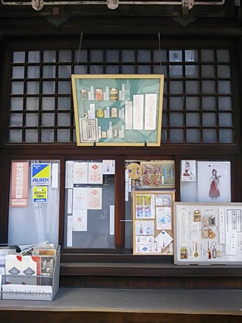 京都大神宮 (5)