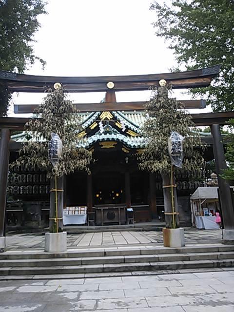 ushijimajinjya (6)