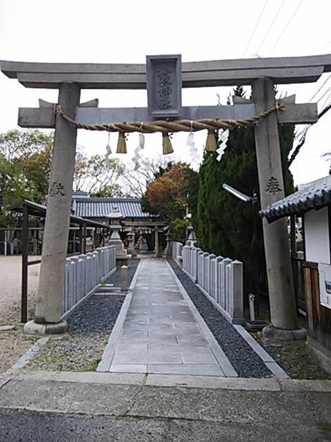 yasaka (1)