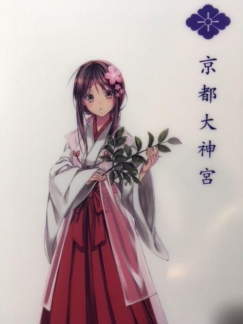 京都大神宮巫女 (1)