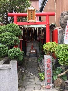 高尾稲荷 (1)