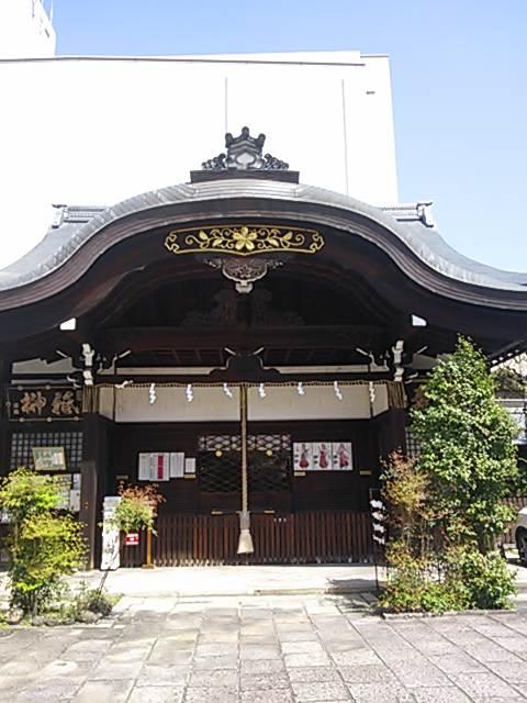 京都大神宮 (3)