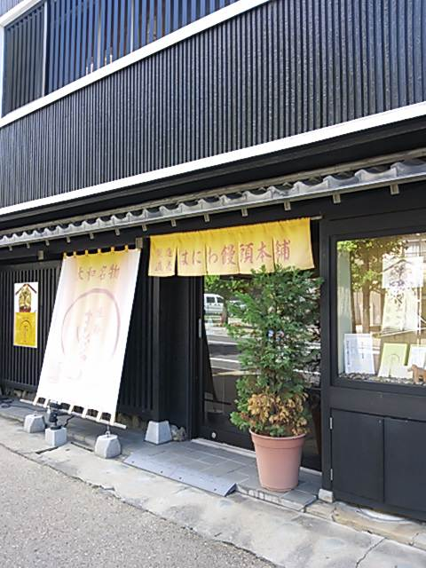 kasihara (20)