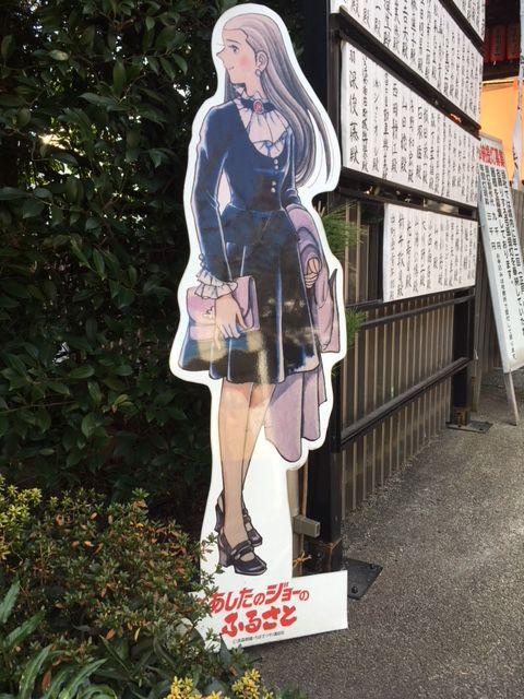 玉姫稲荷神社 (2)