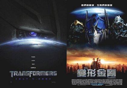 transformers_abpos.jpg