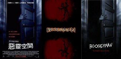 boogeyman01.jpg