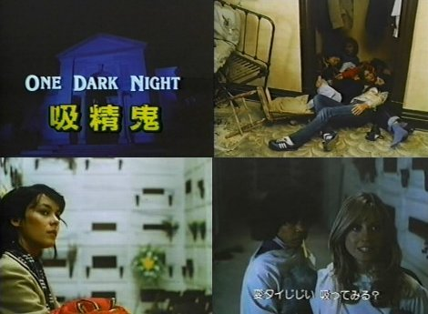 one_dark_night01.jpg