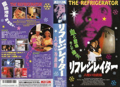 refrigerator_vhs.jpg