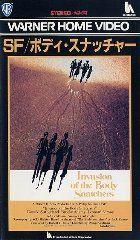 invasionbodys1978vdjak.jpg