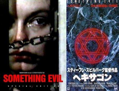 something_evil002.jpg