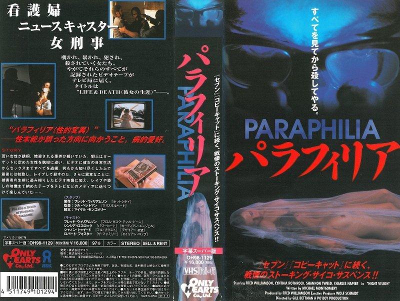 paraphilia.jpg