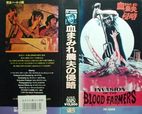 invasion_of_the_blood_farmers_vhs.jpg