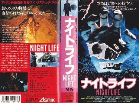 nightlife01.jpg