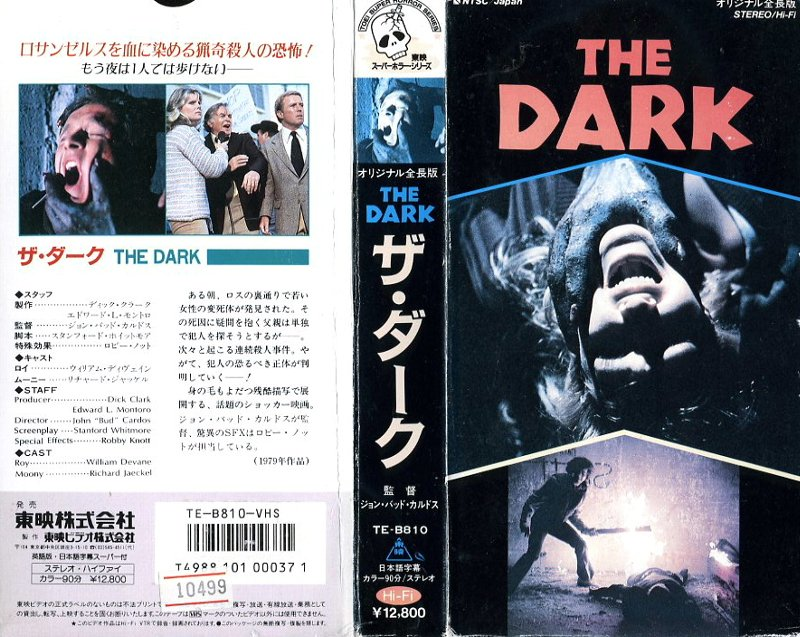 the_dark_vhs.jpg