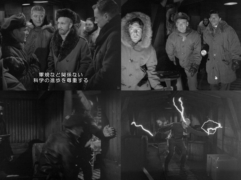 遊星よりの物体X(1951) : Rock'N Horror