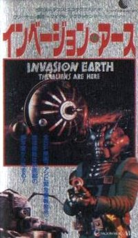 invasion_earth_vhs.jpg