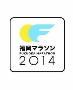 fukuokamarathon