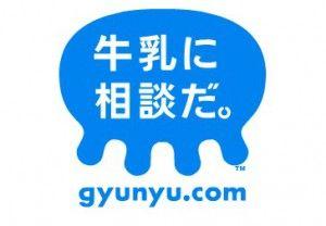 gyunyucom